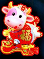Chinese New Year 恭喜发财
